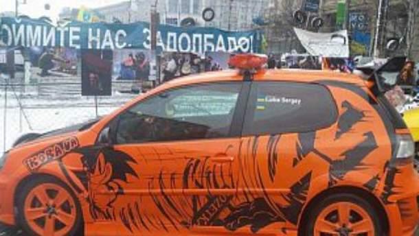 Арештований автомобіль Сергія Коби