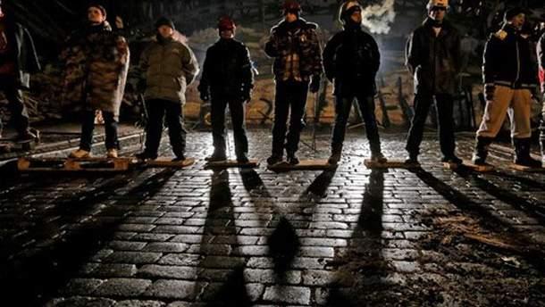 Охорона Євромайдану