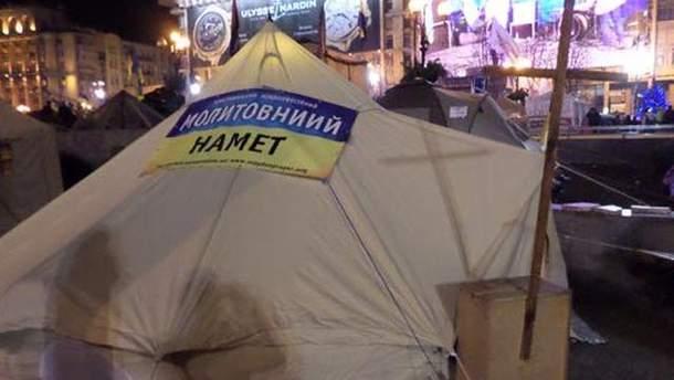 Молитва на Майдане