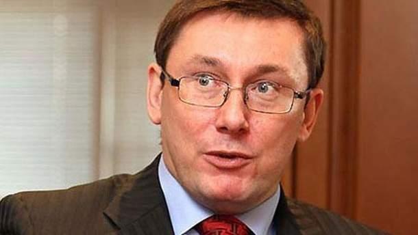 Юрbй Луценко