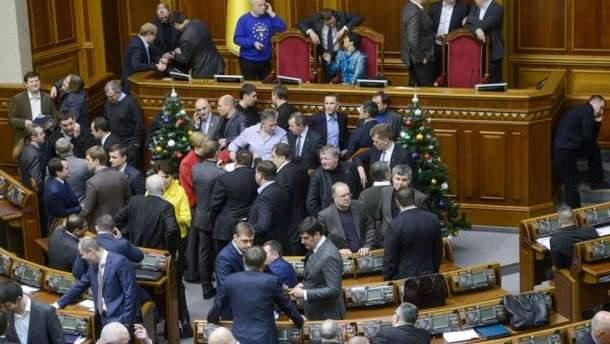 Блокування парламенту