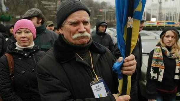 """Науковці пікетували """"Український дім"""""""