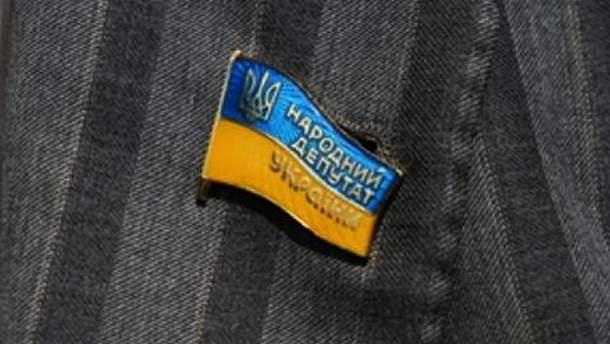 Значок Народного депутата Украины