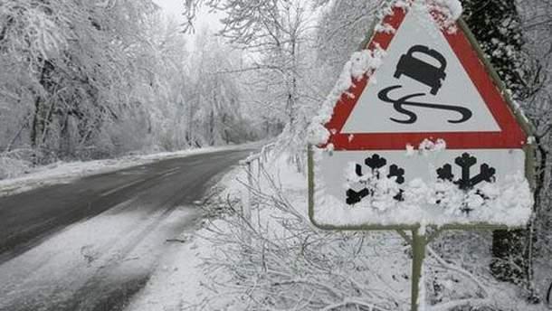 Місцями на дорогах України очікують ожеледь