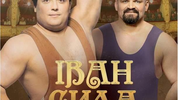 Топ-5 украинских фильмов ушедшего года