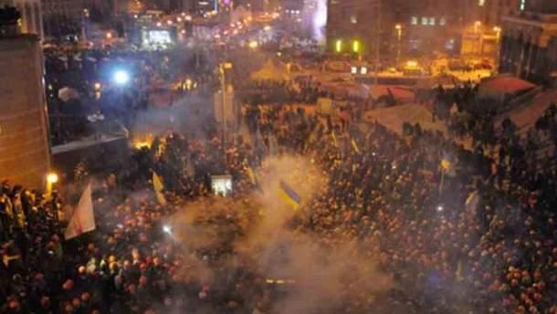 Майдан в Украине
