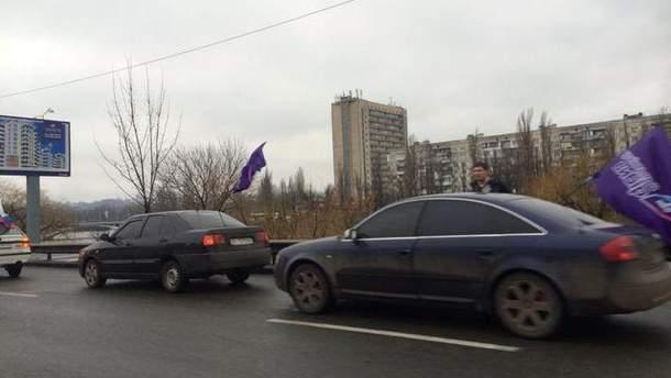 """Автоколонна """"Украинского выбора"""""""
