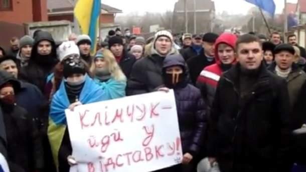 У дома главы ОГА Бориса Климчука