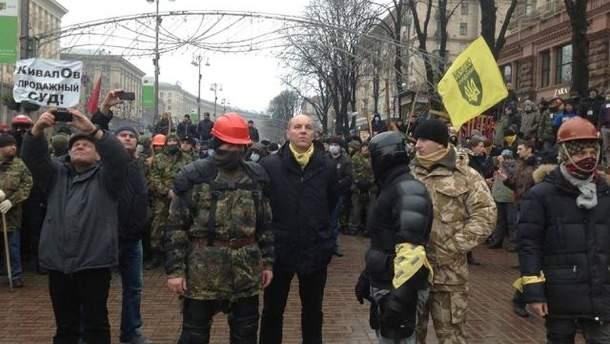 Самооборона Майдану