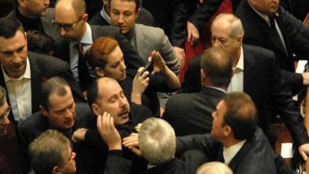 Верховна Рада 16 січня