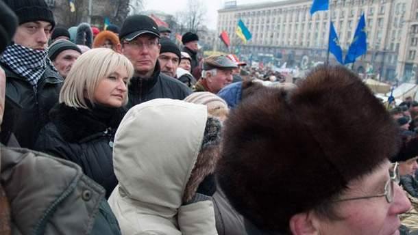 Юрий и Ирина Луценко на Майдане