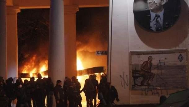 """Митингующие возле стадиона """"Динамо"""""""