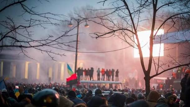 События на Грушевского
