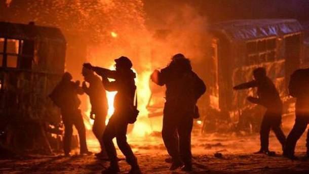Столкновения на Грушевского