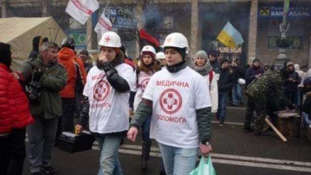 Медики на Майдані