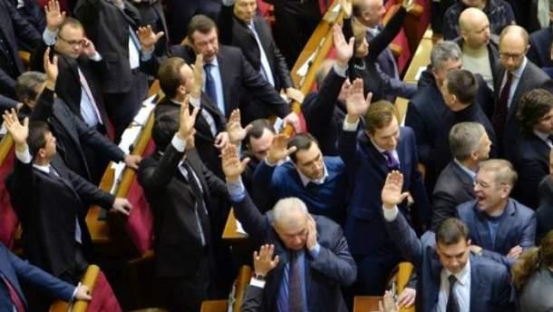 Голосовали руками