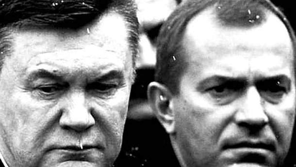 Янукович и Клюев