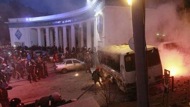 Протесты на ул. Грушевского