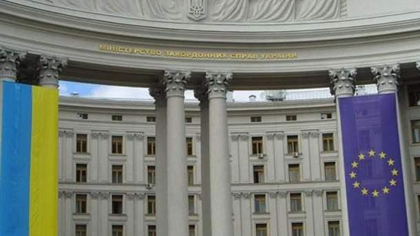 Здание МИД
