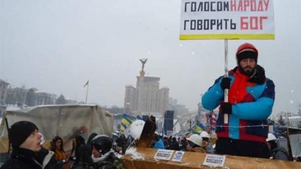 Сергій Нігоян на Майдані