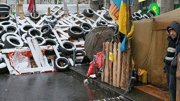 Барикади Майдану