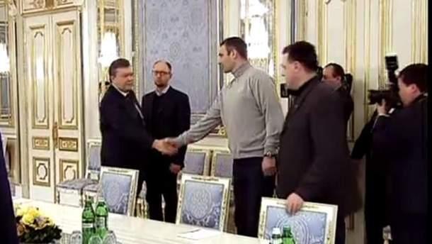 Встреча оппозиции с Президентом