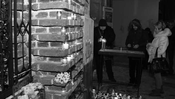 Львів, вшанування пам'яті забиглих