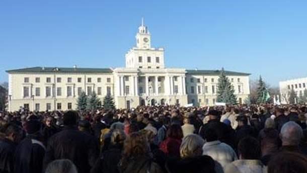 Мітинг біля Хмельницької ОДА