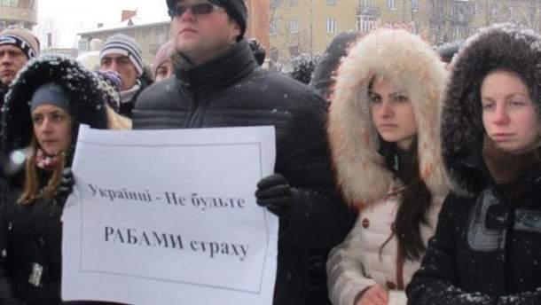 В Житомире также пикетировали ОГА