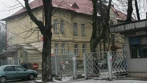 Львовская областная клиническая психиатрическая больница