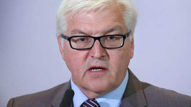 Міністр закордонних справ Німеччини Франк-Вальтер Штайнмайер