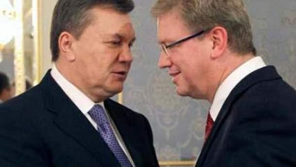 Янукович и Фюле