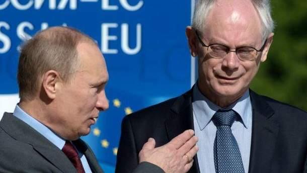Саммит Россия - ЕС