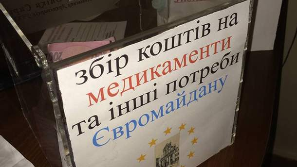 Ящик для сбора средств на Евромайдан