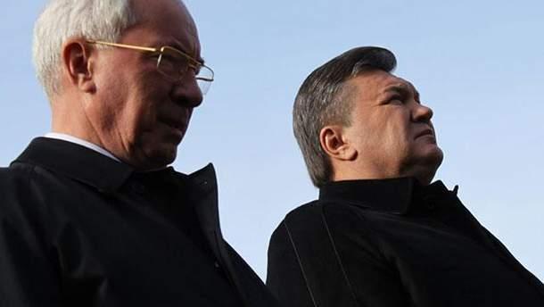 Микола Азаров і Віктор Яукович