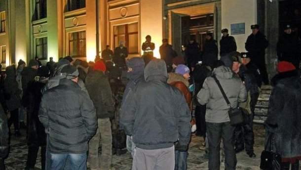 Протест під Луганською ОДА