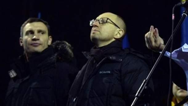 Кличко й Яценюк