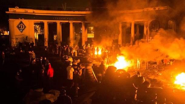 Протест на Грушевського