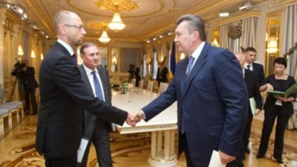 Яценюк и Янукович