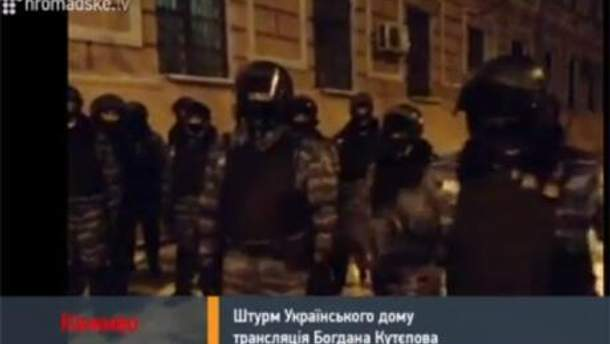 """""""Беркутовцы"""""""