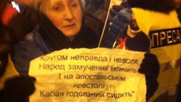 Прихильниця Євромайдану у Донецьку