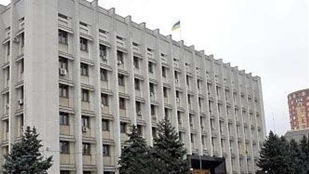 Здание одесской ОГА