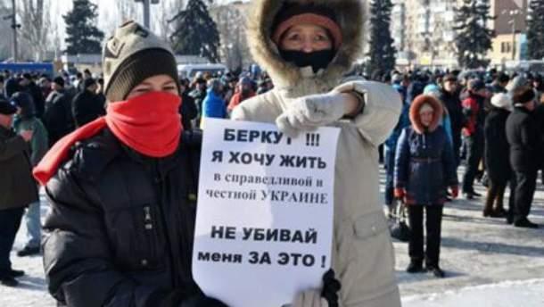 Митингующие возле Запорожской ОГА