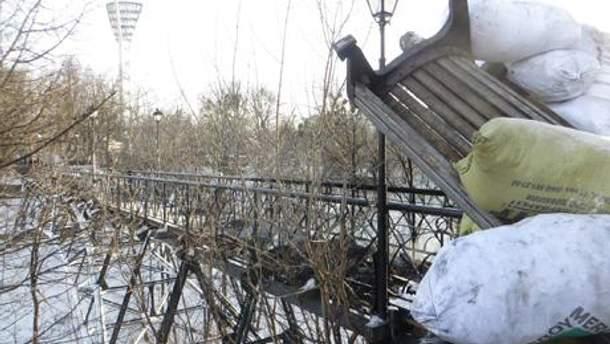 Міст закоханих