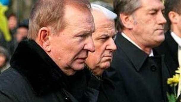 Колишні президенти