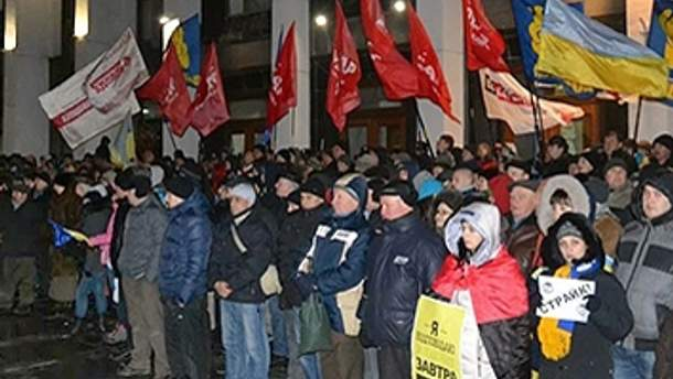 Митинг возле Тернопольской ОГА
