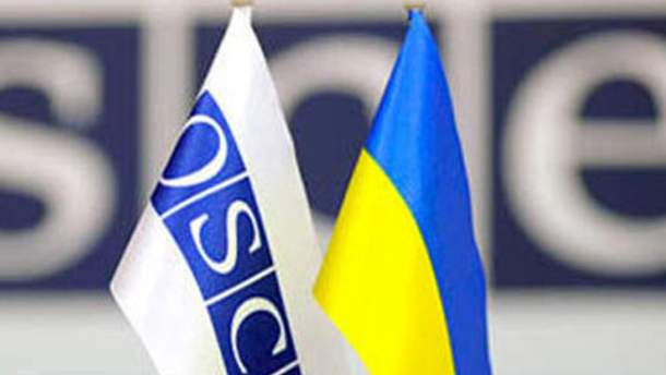 ОБСЄ-Україна