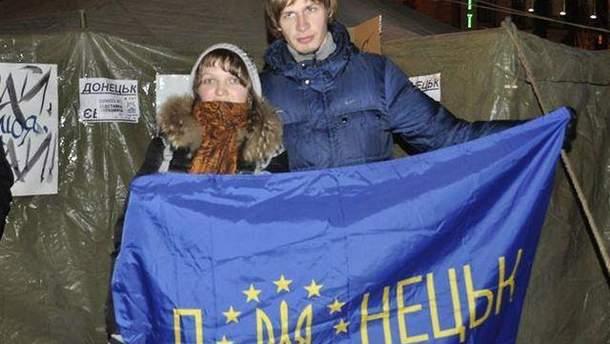 Пропавшие активисты из Донецка