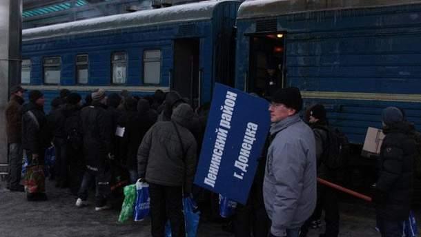 Сторонники Януковича в Донецке