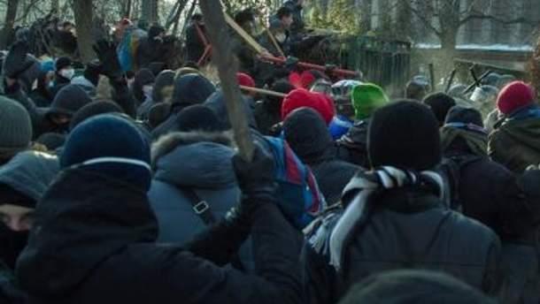 Пікетування Дніпропетровської ОДА